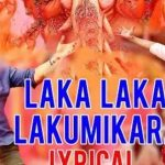 devadas lyrical song is out