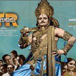Balakrishna as Raavana From Ntr Biopic