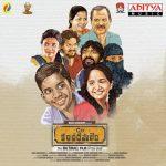 Care of Kancharapalem Top 10 Telugu movies of 2018