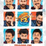 F2 Telugu Movie Release Date Locked