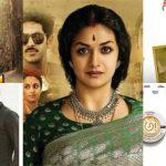 Top 10 Telugu Hit Movies of 2018