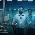 Antariksham has blockbuster target ahead