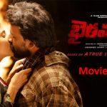 bhairava geetha full movie review
