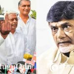 kcr telangana election result oath taking day1