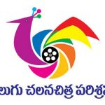 telugu film industry telangana elections trs party