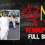 vennu potu song targets Chandrababu naidu