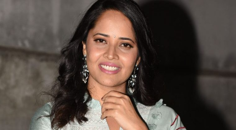 Anasuya Bharadwaj role revealed from Yatra