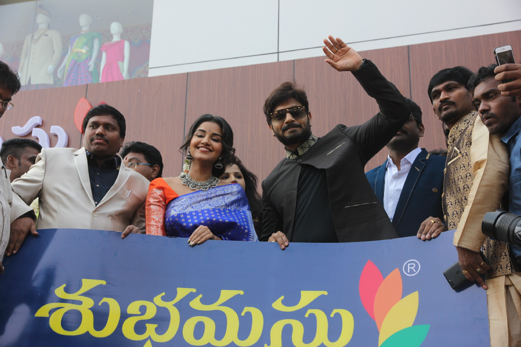 Anupama, Kaushal Inaugurates Subhamasthu Mall (1)