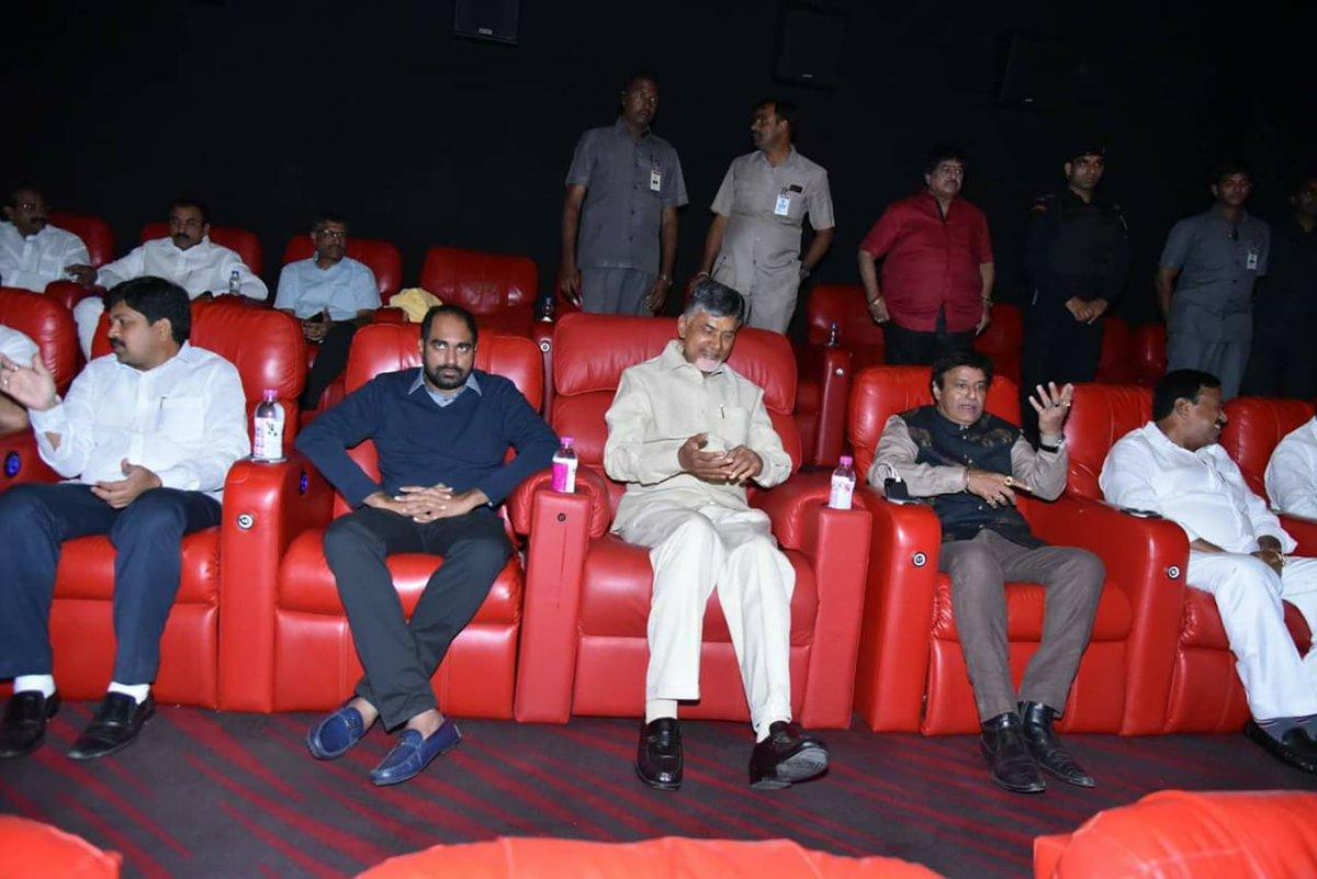 CBN to watch Rough Copy Of NTR Mahanayakudu