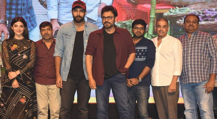 F2 Success Meet Photos