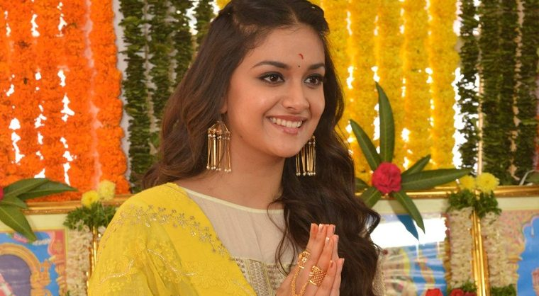 Keerthy Suresh Lady Oriented Movie Launched (5)