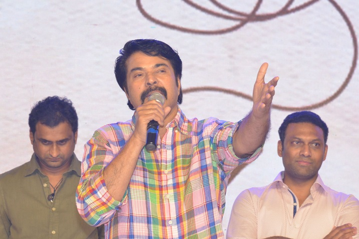 Yatra Movie Pre-release Event Photos