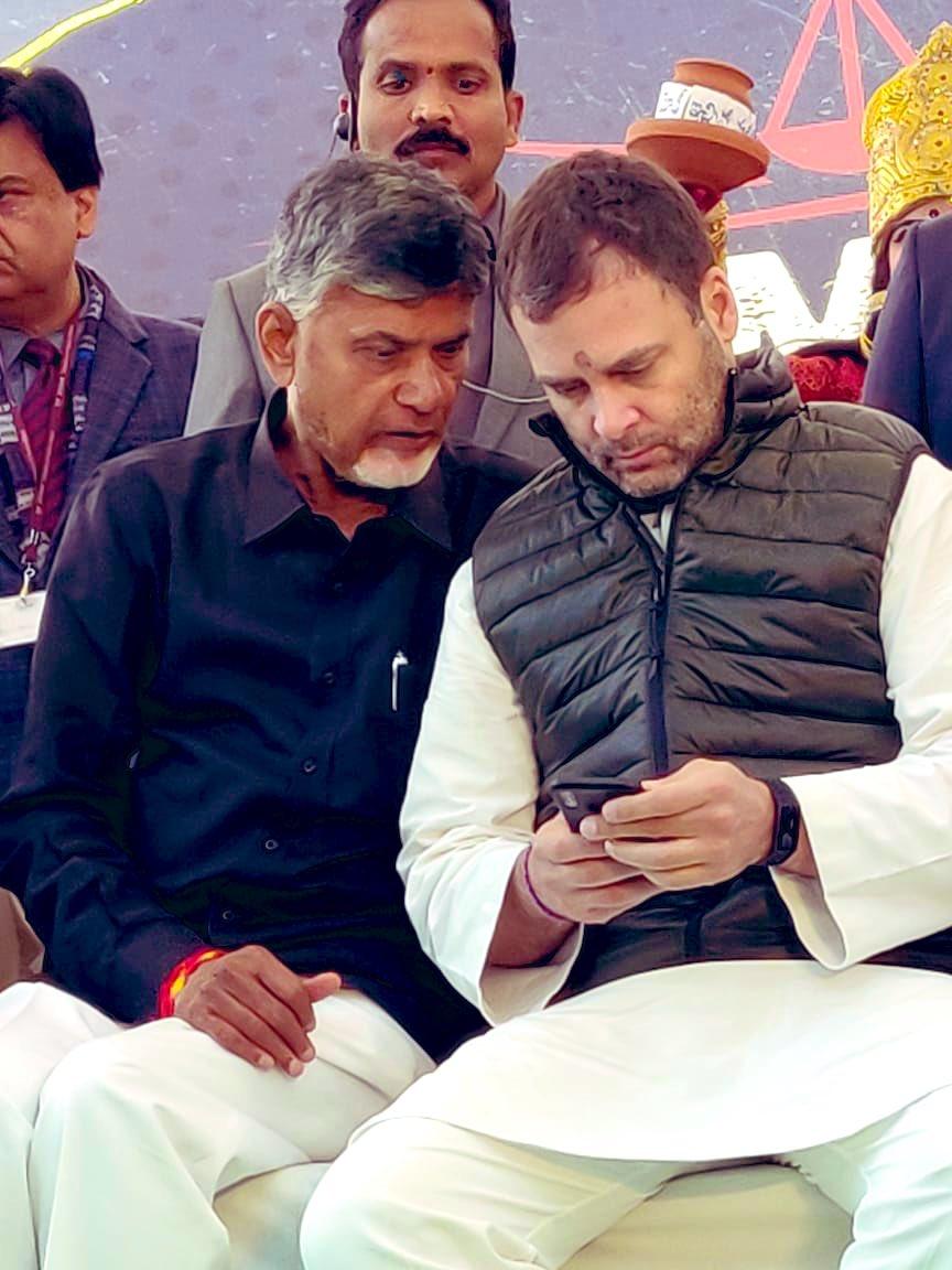 rahul gandhi at chandrababu naidu deeksha in delhi
